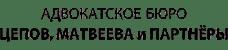 Buro_logo_B