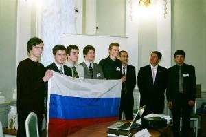 Команда в США - 2006 года